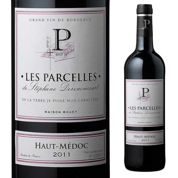 訳あり/終売のため レ・パーセル・ド・ステファン・ドゥルノンクールオー・メドック 2011 メゾン・ブエィ750ml赤ワイン