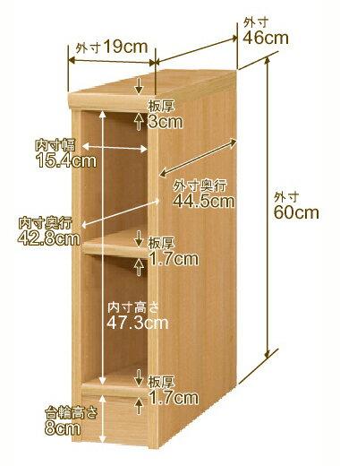 オーダー 本棚 収納 棚 書棚 ラック サイズ...の紹介画像2
