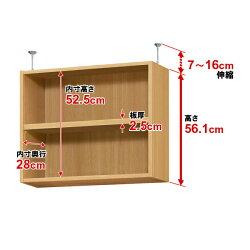 天井つっぱり上置棚奥行31cm×高さ56cm×幅20cm