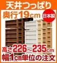 本棚 オーダー 天井突っ張り 薄型 書棚【送料無料】天井つっぱり オー...