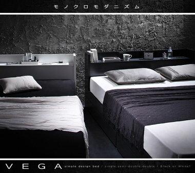 モダンでスマートなデザインの収納ベッド