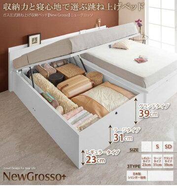 収納力と寝心地で選べる跳ね上げ式収納ベッド
