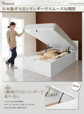 日本製ガス圧シリンダーで安心、安全