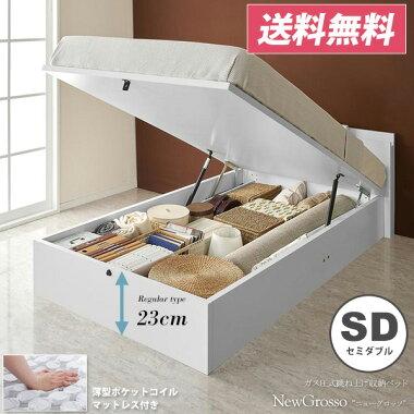 床下スペースにたっぷり収納できる、ガス圧式跳ね上げ収納ベッド