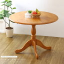 ダイニングテーブル rt-900 幅90cmダイニング家具 テーブル ...