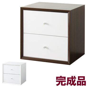 キューブボックス 完成品 引き出し付き CUBE キューブ収納 カラーボックス 引出し 小物入れ ケース ボックス 木箱 棚 本棚 ラック シェルフ 組み合わせ 積み重ね 木製 完成品 ブラウン ホワイト 白 即納 ordy