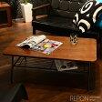 ローテーブル 棚付き リピオン repon re35-90tテーブル 木製 幅90 センターテーブル コーヒーテーブル リビングテーブル 北欧 ウォールナット オーク アンティーク ヴィンテージ レトロ モダン ブラウン ナチュラル 10P03Dec16 ordy