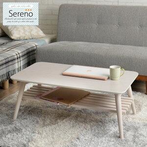ローテーブル 棚付き セレノ sereno vt4090t 送料無料テーブル 折りたたみ 木製 幅90 ローテーブル センターテーブル コーヒーテーブル リビングテーブル オーク ホワイト 白 おしゃれ かわいい