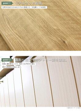 サイドキャビネット cr-6240st カリーナ carina 日本製収納家具 キャビネット ミニキャビネット ベッドサイドチェスト ベッドサイドテーブル ナイトテーブル ディスプレイラック フラップ扉 電話台 FAX台 収納 木製 カントリー アンティーク 白 北欧 国産 ordy