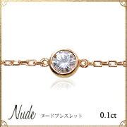 【送料無料】K18ゴールド0.1ct天然ダイヤモンドブレスレット(Gカラー/SIクラス)
