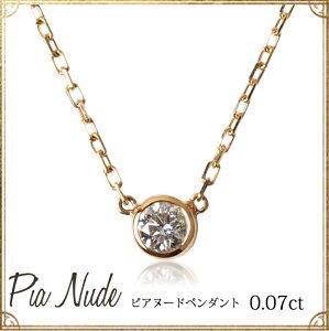 ゴールド ダイヤモンド ピアヌード ネックレス ペンダント フクリン オレフィーチェ