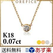 K18ゴールド×ダイヤモンド「ピアヌード」ペンダント