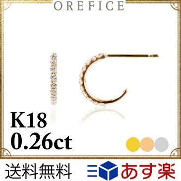 K18ゴールド×ダイヤモンド「セリア」フープピアス★計0.26ct フープ 18k 18金 ダイア オレフィーチェ