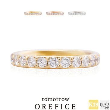 K18ゴールド×ダイヤモンド「ビルストレ」 リング 指輪★0.52ct ダイア アニバーサリーリング 結婚記念 記念品 10粒ダイヤモンド オレフィーチェ