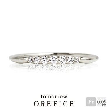 プラチナ×ダイヤモンド 「レーナ」リング 指輪 ダイア オレフィーチェ orefice ★