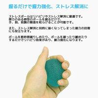 RPMSportsストレスエッグボール筋トレ握力強化筋力アップリハビリトレーニングストレス解消手指腕緊張緩和卵型ボール小型リフレッシュ筋トレグッズ器具