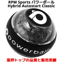RPM Sports NSD パワーボール Hybrid Autostart Classic オート...