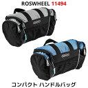 ROSWHEEL 自転車 フロントバッグ ハンドルバッグ 11494 5L 防水仕様 コンパクト ハンドルバー バッグ バイク 自転車 ロードバイク マウンテンバイク 取り付け 簡単 ブラック×グレー/ブルー ロスホイール 多機能 収納 送料無料
