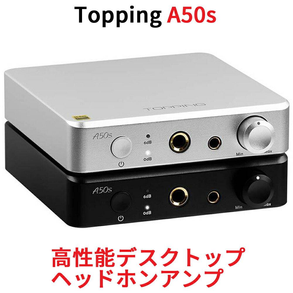 アンプ, ヘッドホンアンプ Topping A50s 2 4.4mm NFCA AMP