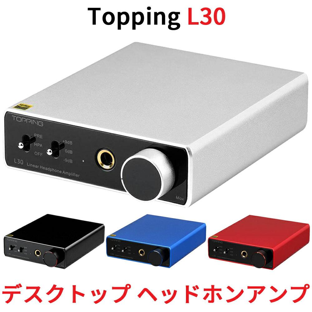 アンプ, ヘッドホンアンプ Topping L30 DAC 3 NFCA 3500mWx2 AMP
