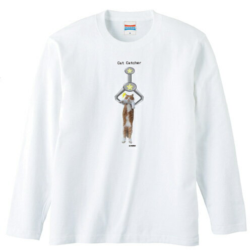 おもしろtシャツ 猫が好き 長袖Tシャツ ホワイト 実写猫柄「キャットキャッチャー(茶白)」ネコ ねこ ぬこ キャット 茶トラ 飲み会 注目 面白い メンズ レディース かわいい