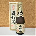 【数量限定】 魔王 芋焼酎 25度 720ml 白玉醸造 プレミアム焼酎