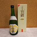 竹鶴酒造 小笹屋竹鶴 大和雄町 純米原酒 27年醸造 720ml クール便推奨