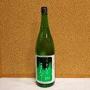 日の丸醸造 まんさくの花 うまからまんさく 特別純米酒 1800ml