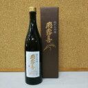 廣木酒造 飛露喜 純米大吟醸 720ml  クール便推奨 19年3月