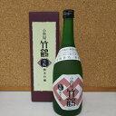 竹鶴酒造 小笹屋竹鶴 生もと 木桶仕込 純米吟醸  27年醸造 720ml クール便推奨