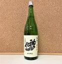 神亀酒造 手造り純米酒辛口 1800ml