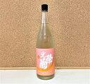 光栄菊 黄昏 Orange1800ml光栄菊酒造 クール便のみ発送