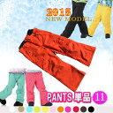 【NP SNOW Wear】パンツ単品 9カラー 無地 スノーパ...