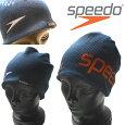 speedo(スピード)ビッグロゴプリント×ワンポイントリバーシブルコットン帽子ワッフル地スイミング帰りにも(SPD010002)