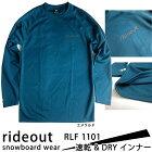 rideout(ライドアウト)ユニセックスファーストレイヤーRLF1101無地吸汗速乾レイヤーインナーエメラルド