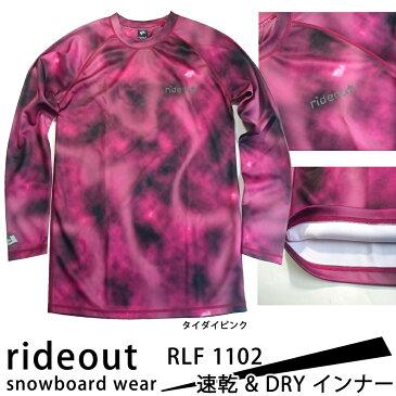 吸汗速乾 メンズ 長袖 無地 ドライ Tシャツ ファーストレイヤー/ rideout(ライドアウト スノーボードウェア)抗菌 消臭 ロンT RLF1102 総柄 プリント 機能性 インナー/ ユニセックス レディース 柄 タイダイピンク