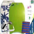 ◆ ボディボード/ ボディーボード 3点 セット メンズ◆ 【40インチ / 41インチ ボディボード セット】【 ボディボード / ニットケース / リーシュコード 】 COSMIC SURF(コスミックサーフ) ボディーボード 男性用 ライム SPLASH-MSET3-LIM
