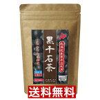 黒千石茶(黒豆茶)ティーパック25P(3g×25P) 北海道27年度産100%使用!ノンカフェイン チャック付きスタンド袋