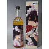 【朝日川酒造】夜魔咲(やまさき) 梅酒(720ml) 消費税10%