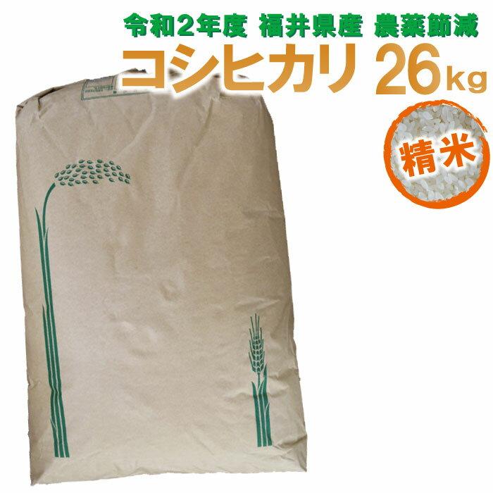 米・雑穀, 白米  2 26kg )