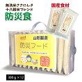 【防災食】無洗米ささにしき十八穀米ブレンド(300g×12)環境保全米!非常食・防災食!