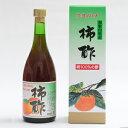 【訳あり・賞味期限2021年5月10日 10%OFF】田村造酢 ミヨノハナの柿酢 720ml瓶入