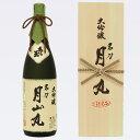【山形県 和田酒造】大吟醸 名刀 月山丸(1800ml)最高の原料米! 消費税10%