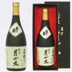 【山形県 和田酒造】大吟醸 名刀 月山丸(720ml)最高の原料米! 消費税10%