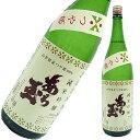 【山形県 和田酒造】つや姫 純米吟醸 あら玉(1800ml)つや姫の持つ旨味と甘みを引き出し、すっきりとした後味!穏やかな香りは食中酒にぴったりで、飲んで美味しい吟醸酒! 消費税10%