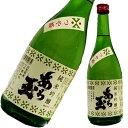 【山形県 和田酒造】つや姫 純米吟醸 あら玉(720ml)つや姫の持つ旨味と甘みを引き出し、すっきりとした後味!穏やかな香りは食中酒にぴったりで、飲んで美味しい吟醸酒!