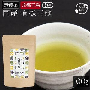 जैविक gyokuro कागोशिमा टॉप-ग्रेड चाय की पत्तियों का उपयोग करता है जो कृषि, वानिकी और मत्स्य पालन मंत्री द्वारा सम्मानित किया जाता है। 50 ग्राम x 2 बैग सेट सावधानी से चयनित चाय पत्ती क्योटो गियोकुरो संसाधित और एक लंबे समय से स्थापित चाय कारखाने में निर्मित ग्रीन टी जापानी चाय मुफ्त शिपिंग