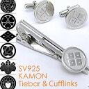 Tiebar-cuffs01c