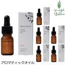 肌に塗れるアロマオイル ハナトミ hana to mi アロマティックオイル 10ml 正規品 無添加 ナチュラル ノンケミカル 自然 香り オーガニック 植物療法士