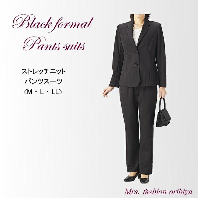 スーツ・セットアップ, パンツスーツ  M L LL
